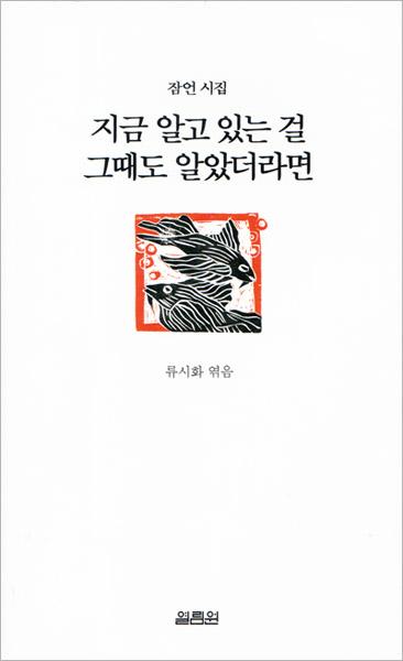 book1_
