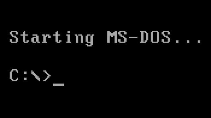 2000px-StartingMsdos2